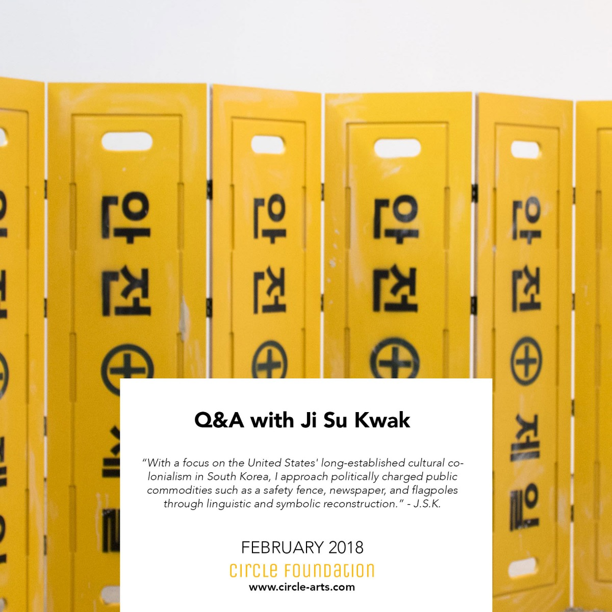 Q&A with Ji Su Kwak