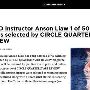 Anson-Liaw-Artist-News.jpg
