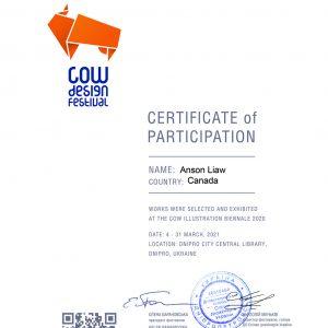 1500-pixels_Certificate_of_Participation_COW-Illustration-Biennale-Illustration-2020_Anson-Liaw.jpg