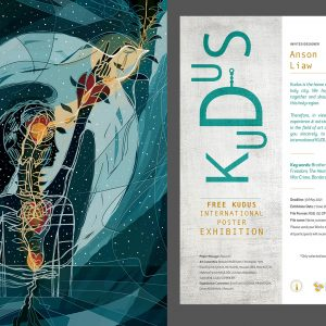 Free-Kudus-version-2_with-invitation-certificate_72-dpi_Anson-Liaw.jpg
